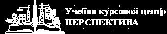 УКЦ «Перспектива»